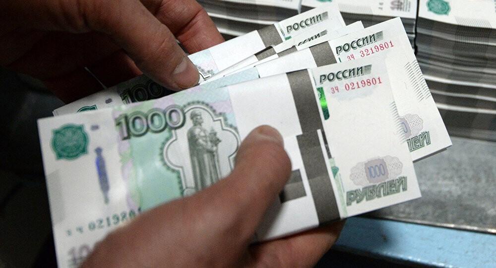 О компенсационных выплатах обманутым  вкладчикам